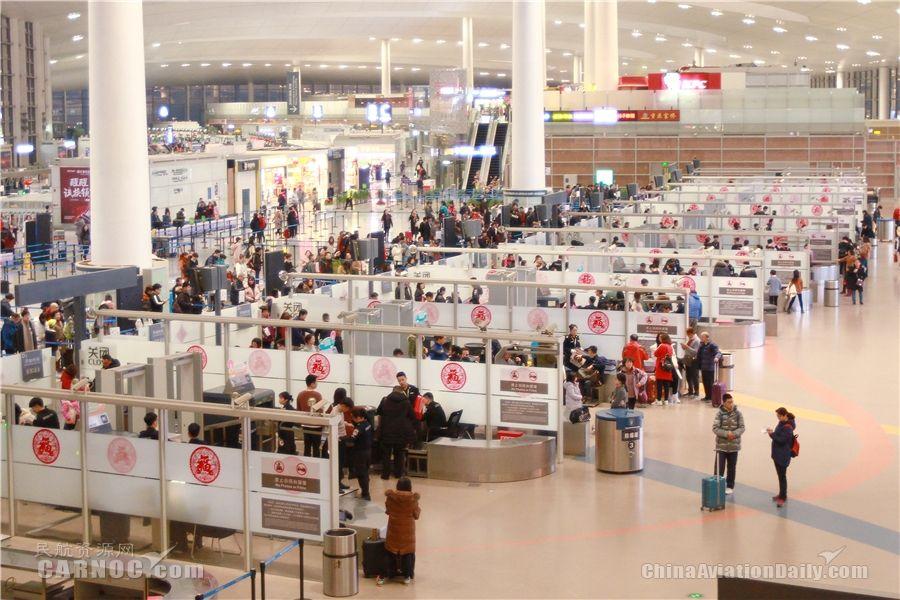 南京机场安检勠力同心 为平安春运交上满意答卷