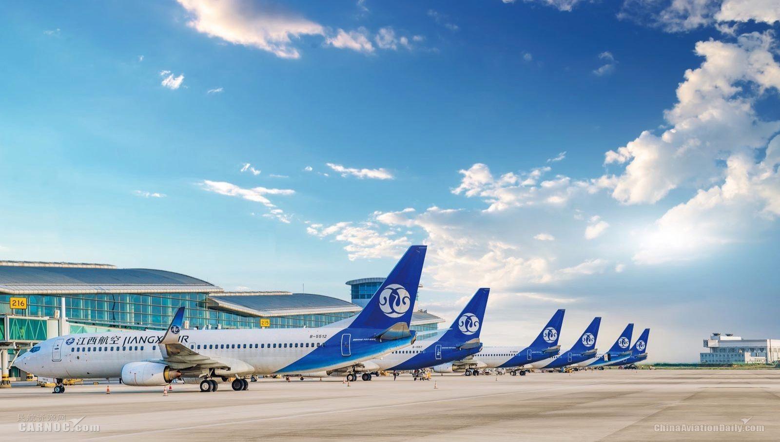 江西航空春运执行航班量翻番 正常率达90%