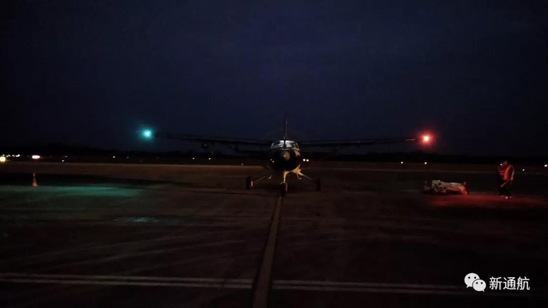 新通航B-0502机组完成2018年首次夜航任务