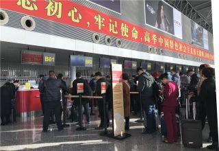 中国联航河北分公司圆满完成春运航班保障