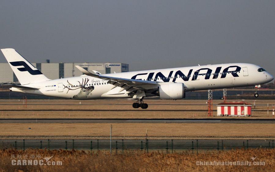 芬航公布NDC合作伙伴计划 将提供差异化内容