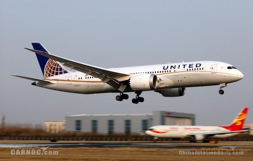 枢纽航线效益显著 美联航4季度净收益4.62亿美元