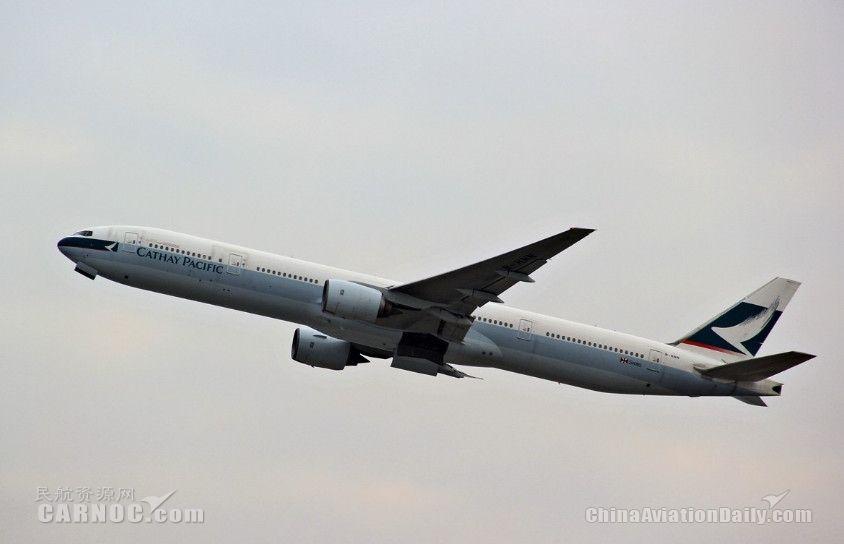 国泰航空推出基于区块链的乘客奖励项目