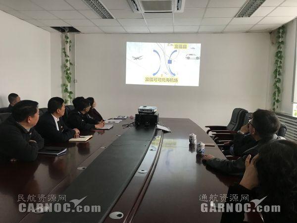 富蕴机场与北京航校训练公司召开调研会