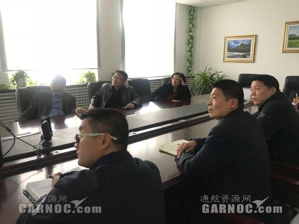 富蕴机场与北京航校训练公司召开调研会。