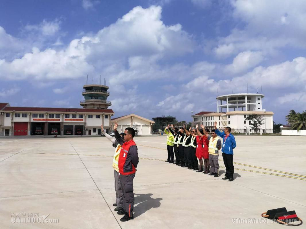 民航创新服务产品案例展:三沙机场特色接送机