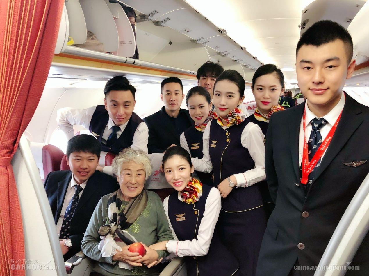 北京首都航空温情传大爱 万米高空送生日祝福