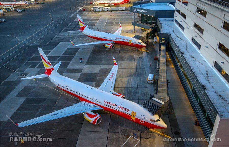 祥鹏航空两架全新B737-800飞机在美国交付