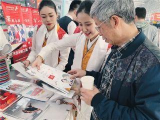 """西藏航空开展""""3·15""""国际消费者权益日宣传活动"""