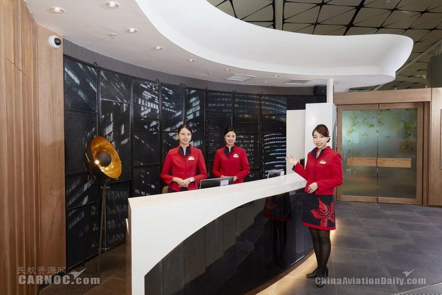 民航创新服务产品案例展:香港航空遨堂贵宾室