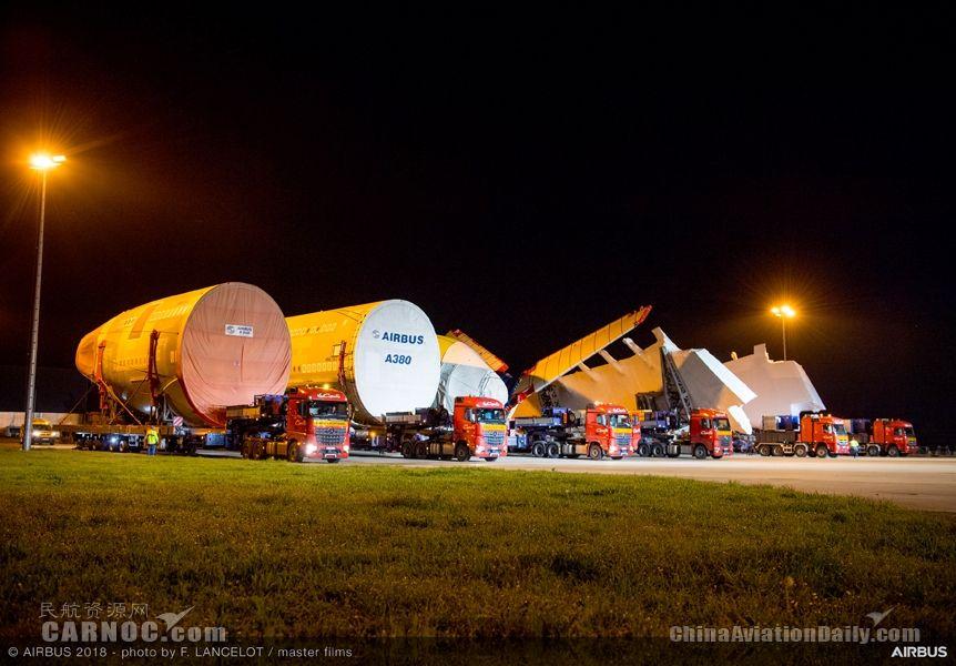 全日空首架空客A380飞机大部件运抵图卢兹