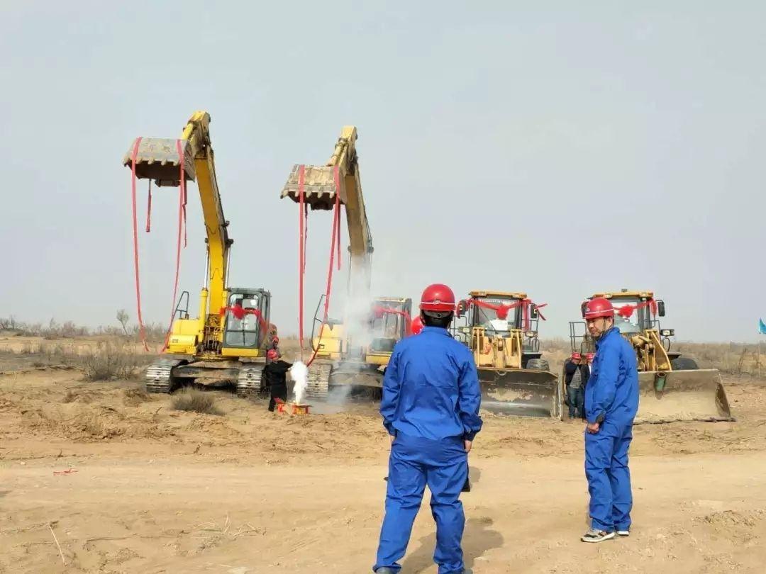 内蒙古鄂前旗通用机场开工建设 预计年底投用