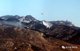紧急调派!2架直升机快速处置临沂费县森林火灾