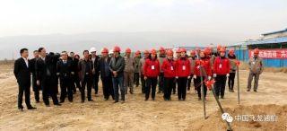 青海飞龙通航维修基地正式开工建设