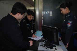 """北京南苑机场公安分局圆满完成""""两会""""安保工作"""