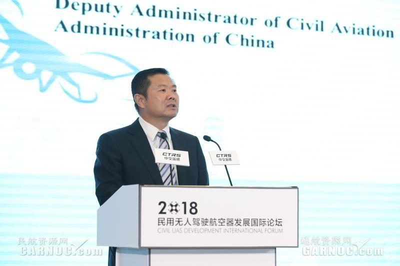 李健:民航局将和军方共推空域资源的高效利用