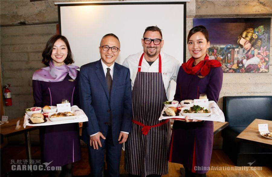 香港航空携手旧金山名厨 打造空中私厨