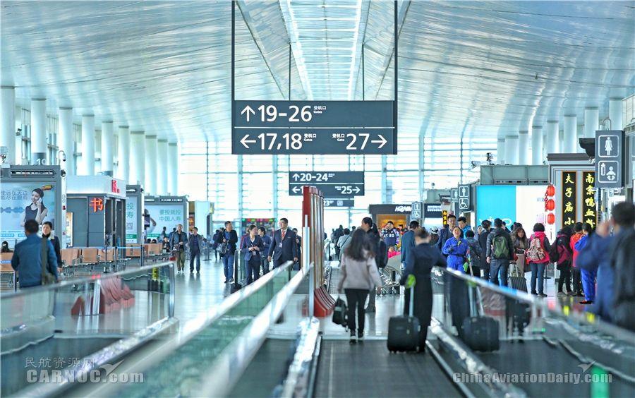 登机口焦虑症?机场新技术来解决