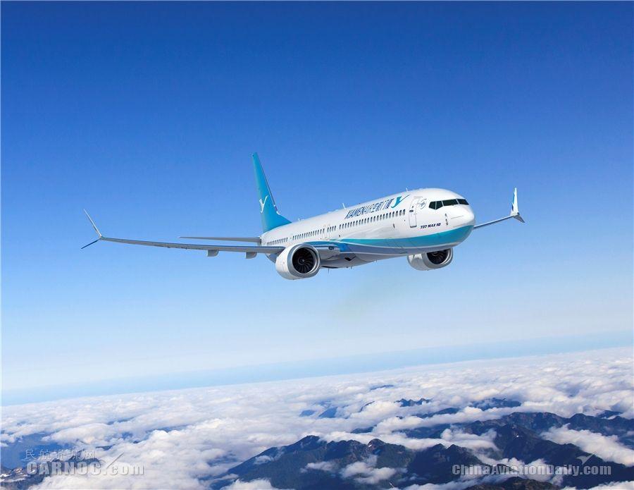厦航订购30架波音737 MAX飞机