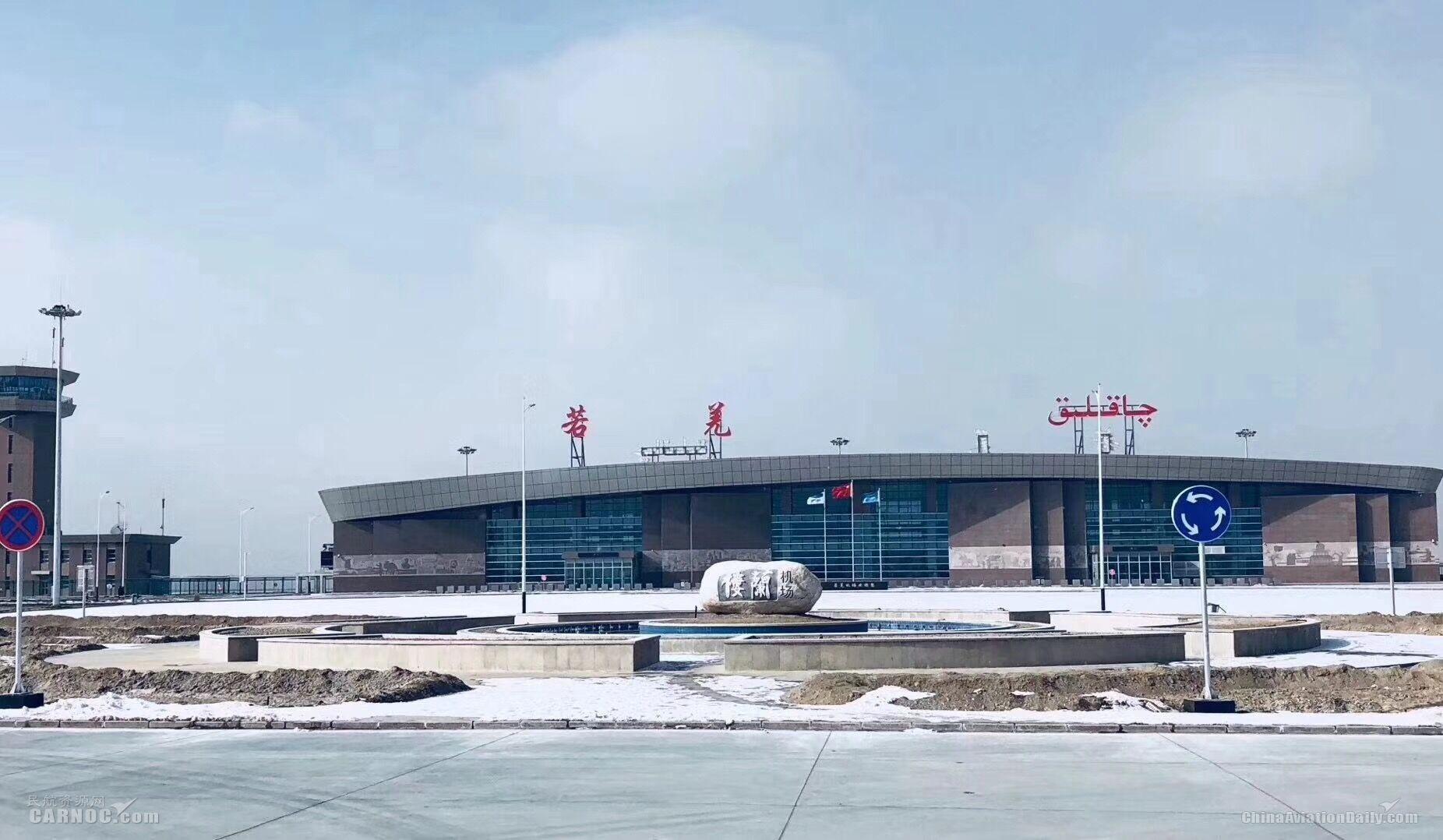 若羌楼兰机场3月29日正式通航