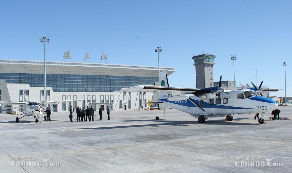 建三江机场开展通航业务 与多家公司签订协议