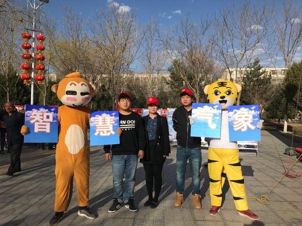 """金昌机场举办""""3.23世界气象日""""主题宣传活动"""