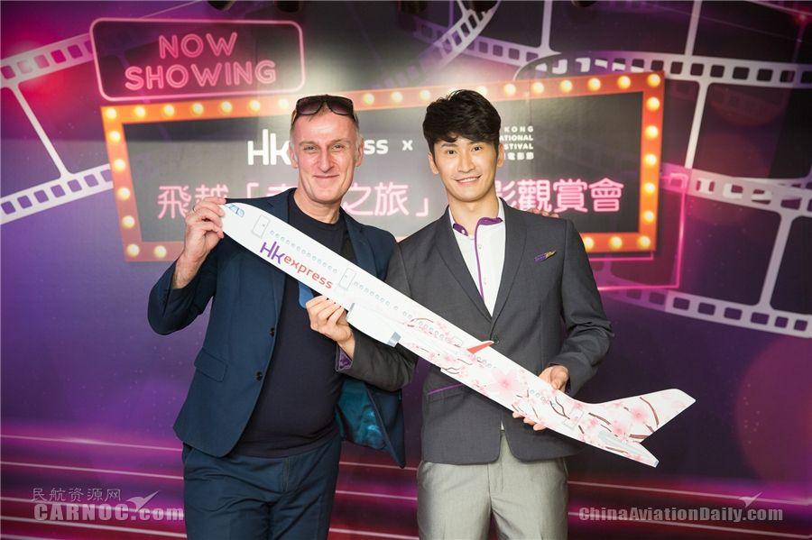 香港快运赞助香港电影节 举办飞机涂装设计比赛