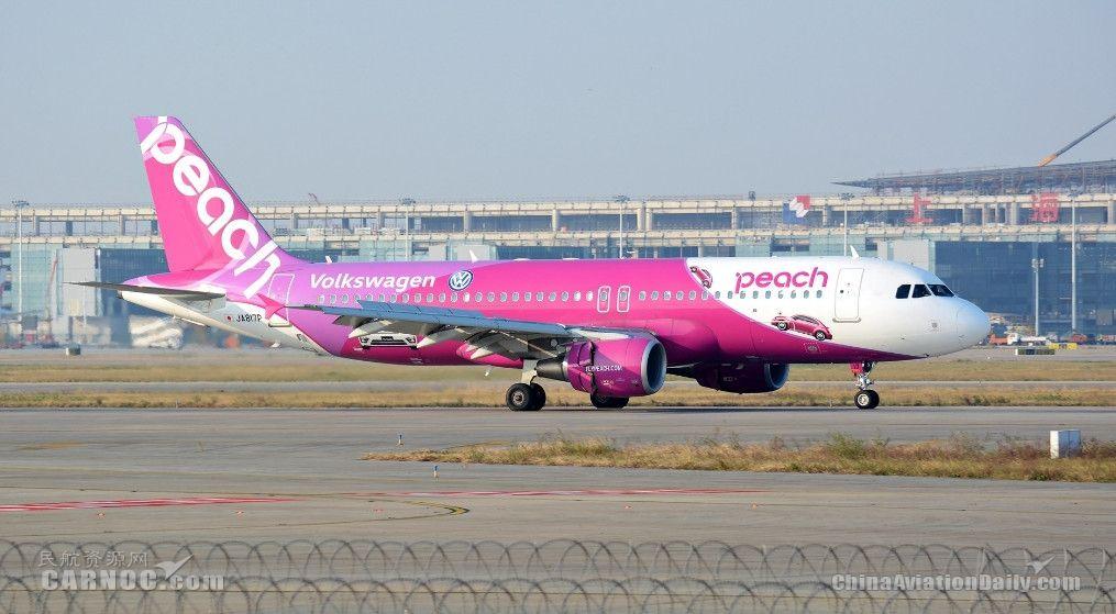 樂桃與香草航空將合并,組建日本最大廉航