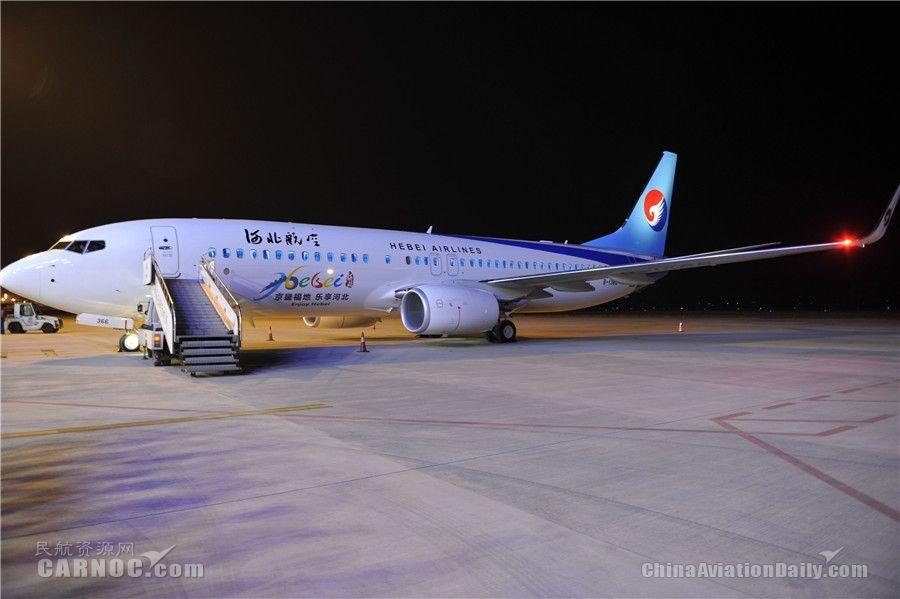 换季再添新运力 河北航空第23架飞机入列