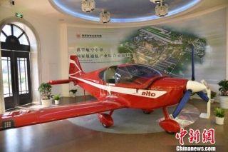 """中東歐專家點贊新昌航空小鎮 想來中國""""造飛機"""""""