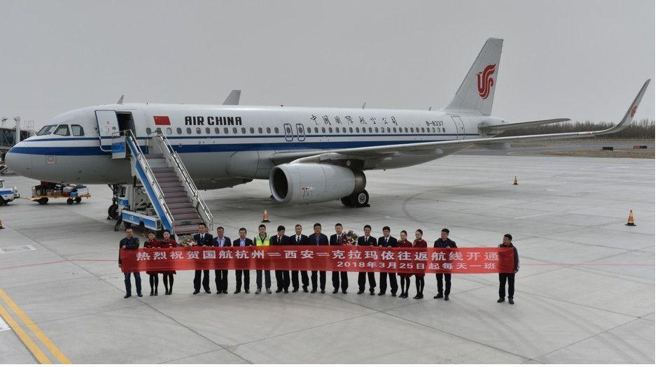 杭州-西安-克拉玛依首航成功