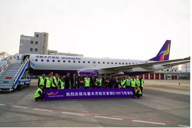 """乌航首架E190首航 助力打造""""新丝路""""战略支点"""