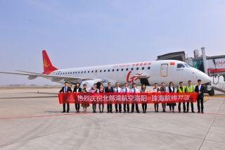 进入新航季,洛阳北郊机场开通至珠海航班