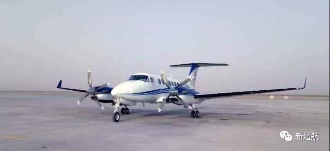 新通航国王350飞机赴克拉玛依执行人工增水任务