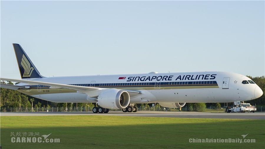 波音向新加坡航空交付世界首架787-10