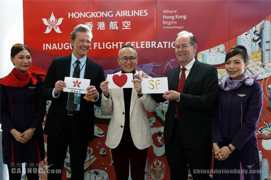 香港航空开通旧金山航线 架两大湾区空中桥梁
