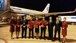 淮安机场夏秋航季新增成都航线