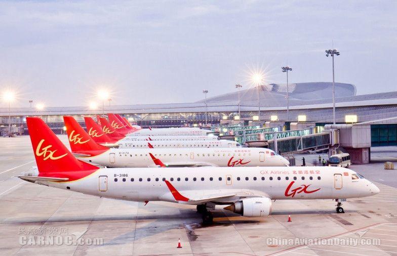 3月27日,北部湾航空海口=常德=郑州成功首航
