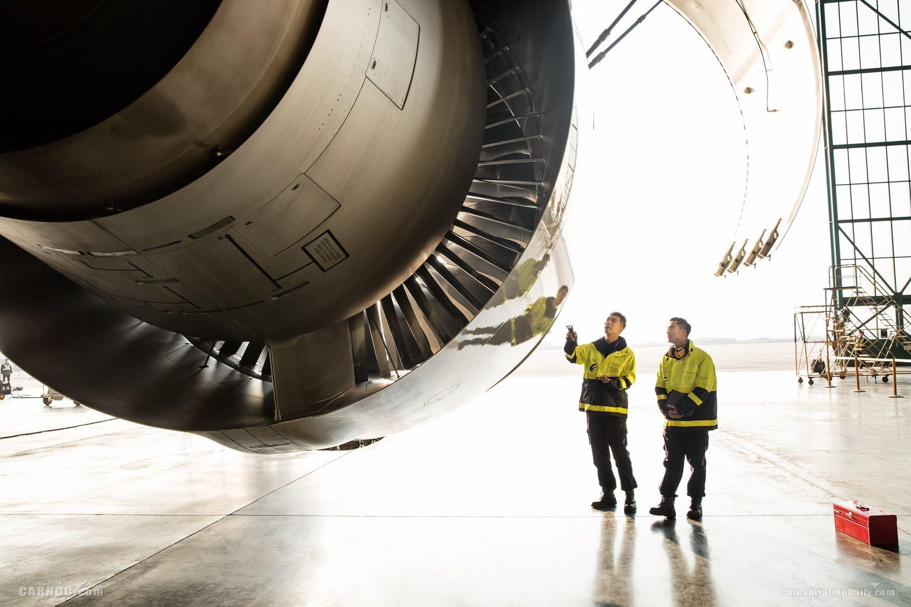 东航与GE航空集团签署全面数字化服务协议