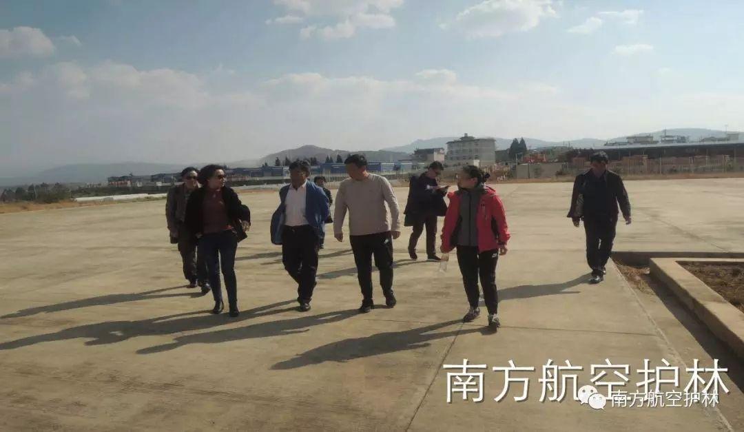 西昌、丽江、保山直升机场项目通过竣工验收