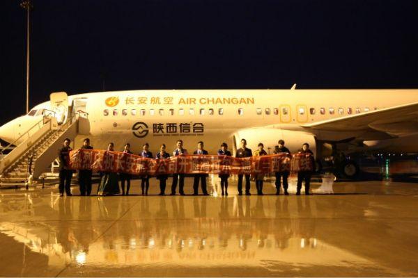 长安航空加盟呼伦贝尔航空市场