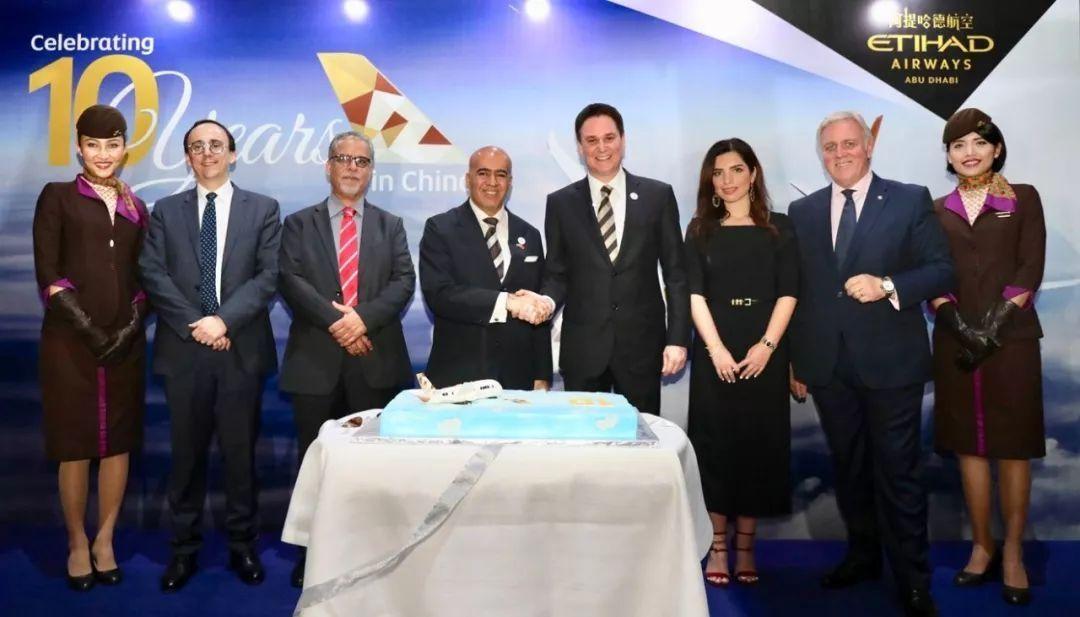 2018年3月28日,阿提哈德航空在北京庆祝开航中国10周年。阿联酋驻华大使Ali