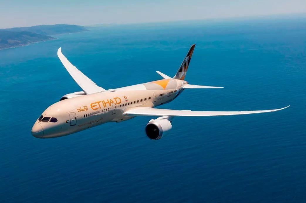 打破常规 阿提哈德航空考虑自选付费服务