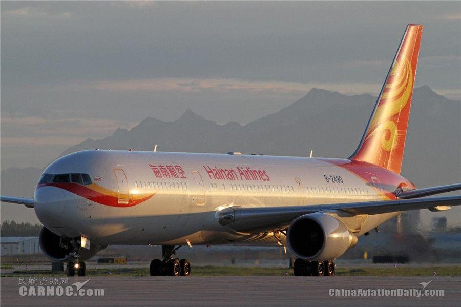 十六年光�s�c�粝耄�再�海航波音767�w�C