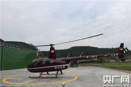 川东北低空游观光启航!游客可坐飞机看美景