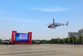 飞越人文故里!AC311直升机亮相江西吉水县