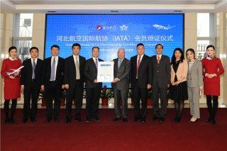 河北航空正式成为国际航协会员