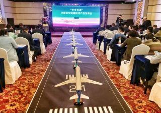 模式创新:华夏航空在新疆发布
