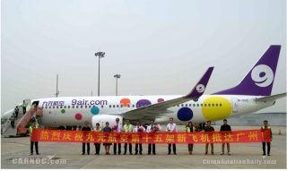 九元航空机队增至15架 梦幻紫737-800顺利抵穗
