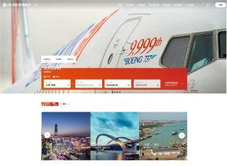 奥凯航空官网改版上线 带来服务新体验